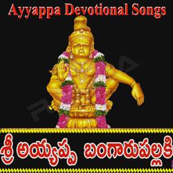 Listen to Andalapujalu Ayyappa songs from Sri Ayyappa Bangaru Pallaki
