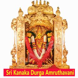 Listen to Amma Shambavi Devi songs from Sri Kanaka Durga Amruthavani