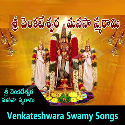 Sri Venkateshwara Swamy Manasasmarani