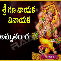 Sri Vigneshwara Amruthavani