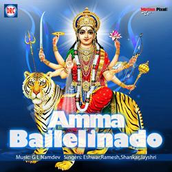 Listen to Laskar Jatralo songs from Amma Bailelinado