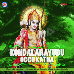 Listen to Kondala Rayudu - 4 songs from Kondalarayudu Oggu Katha