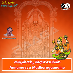 Listen to Adivo Alladivo songs from Annamayya Madhura Gaanam
