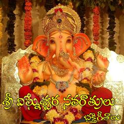 Sri Vigneshwara Navarathrulu songs