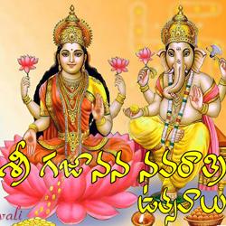 Sri Vigneshwara Navarathri Uthsavalu songs