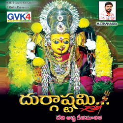 Listen to Nava Durga songs from Durgastami