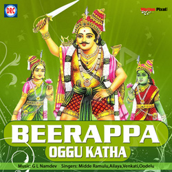 Listen to Beeraya - 2 songs from Beerappa Oggu Katha