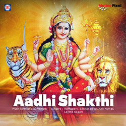 Aadhi Shakthi songs