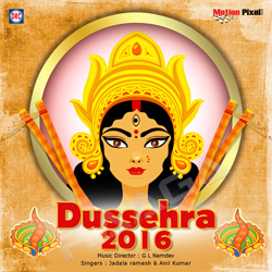 Listen to Ghallu Ghallu Gajjala Moto songs from Dussehra 2016