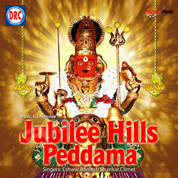 Listen to Ganda Deepala songs from Jubilee Hills Peddamma