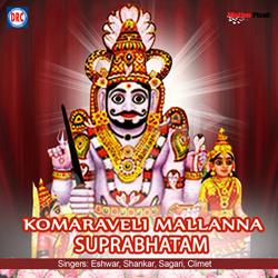 Listen to Mallana Suprabhatam 3 songs from Komaraveli Mallanna Suprabhatam