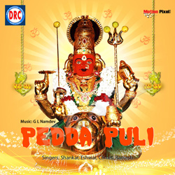 Listen to Pedda Puli songs from Pedda Puli