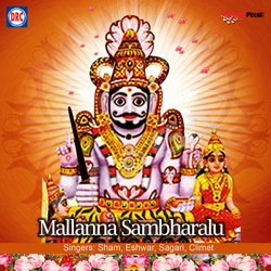 Listen to Nendu Kadava Bonamu Neeku songs from Mallanna Sambharalu