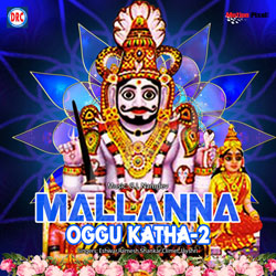 Listen to Mallana Oggu Katha - 5 songs from Mallana Oggu Katha - Vol 2