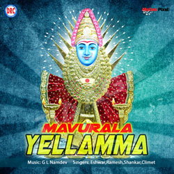 Listen to Shiva Shakthi songs from Mavurala Yellama