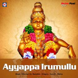 Listen to Aadi Anthamulu songs from Ayyappa Irumullu