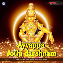 Listen to Poddu Podisindayya songs from Ayyappa Jothi Darshnam