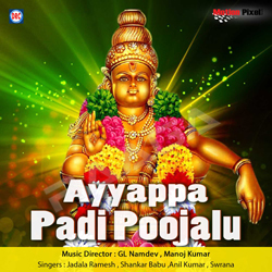 Ayyappa Padi Poojalu