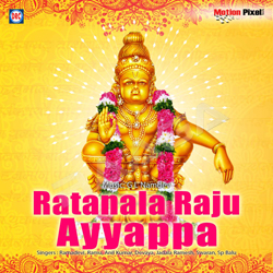 Listen to Swamy Veeradi Veera songs from Ratanala Raju Ayyappa