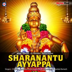 Listen to Sirula Irumudi songs from Sharanantu Ayyappa