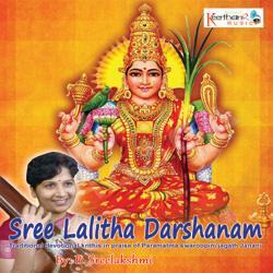 Sree Lalitha Darshanam