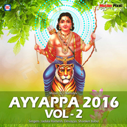 Listen to Puli Yekki Ravayya songs from Ayyappa - Vol 2