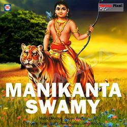 Manikanta Swamy