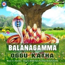 Listen to Balanagamma - 1A songs from Balanagamma Oggu Katha