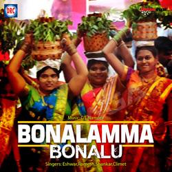 Listen to Bonlama Bonlama songs from Bonalama Bonalu