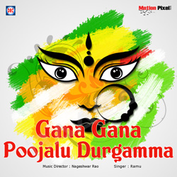 Gana Gana Poojalu Durgamma