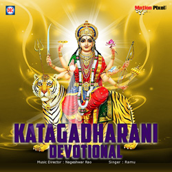 Listen to Amma Durgamma songs from Katagadharani