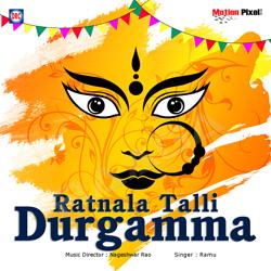 Listen to Durgamma Durgamma songs from Ratanala Talli Durgamma