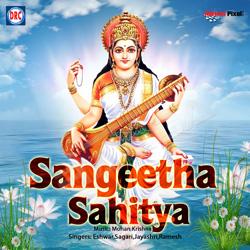 Listen to Chaduvula Tali songs from Sangeetha Shahitya