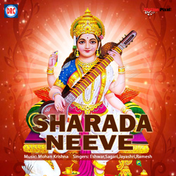 Listen to Ammamma Maa songs from Sharada Neeve