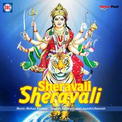 Listen to Maha Shakthi songs from Sherawali Sherawali