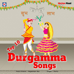 Listen to Delam Delam songs from Top 10 - Durgamma Songs