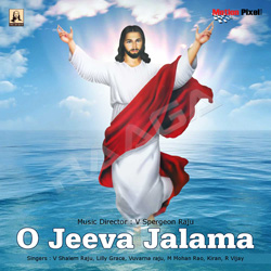 O Jeeva Jalama songs