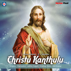 Christu Kanthula songs