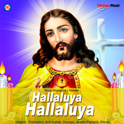 Listen to Deenathi Deenam songs from Hallaluya Hallaluya