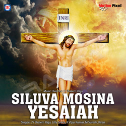 Listen to Kshaminchumu Yesu songs from Seluva Mosina Yesaiah