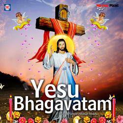 Yesu Bhagavatam songs