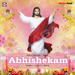 Listen to Parama Pavitruda songs from Abhishekam