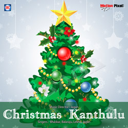 Christmas Kanthulu songs
