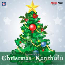 Listen to Gagana Teerana songs from Christmas Kanthulu