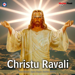 Christu Ravali songs