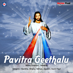 Listen to Yesuva Nee songs from Pavitra Bakthi Geethalu