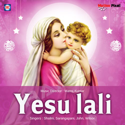 Listen to Joo Lali songs from Yesu Lali - Vol 1