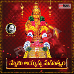 Listen to Swamy Ayyappa Jananam songs from Swamy Ayyappa Mahathyam