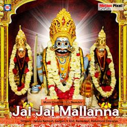 Listen to Dilem Dilem songs from Jai Jai Mallanna