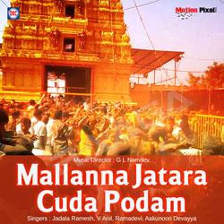 Listen to Komuravelli Vasudavo songs from Mallanna Jatara Cuda Podam